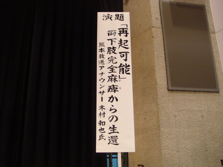 09090608.JPG