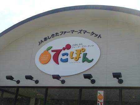 09090639.JPG