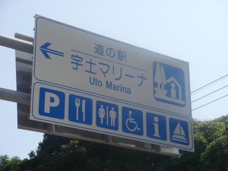 09100518.JPG