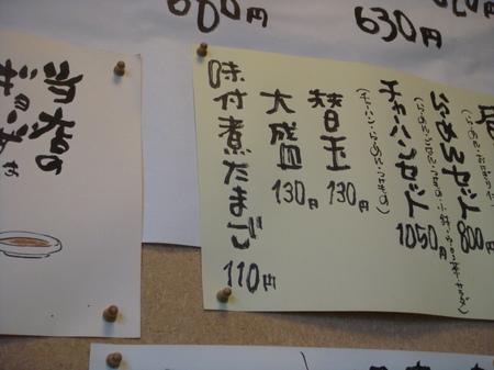 09102608.JPG