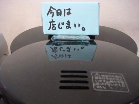 09103044.JPG