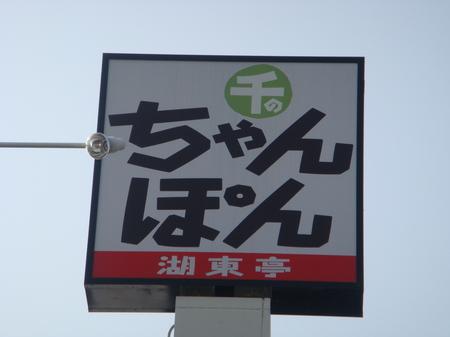 09113045.JPG
