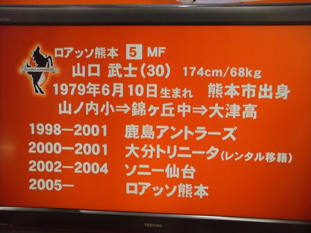 09120932.JPG
