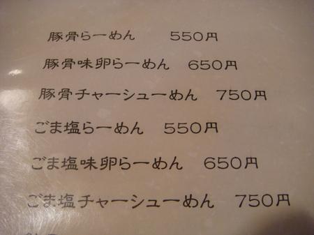 10011803.JPG