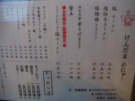 10030803.JPG