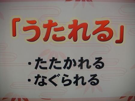 10040703.JPG