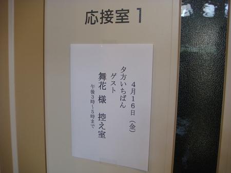 10041658.JPG