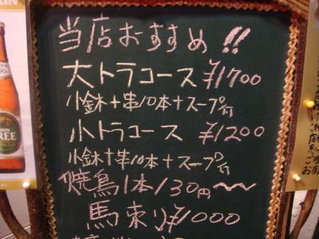 10041906.JPG