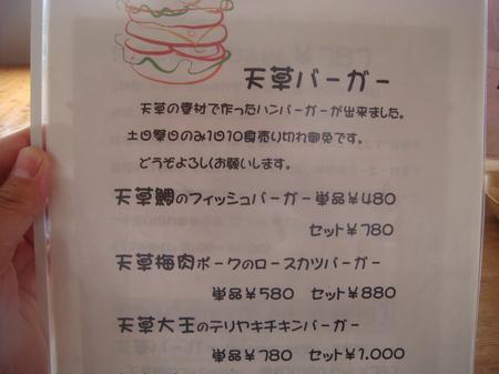10051026.JPG