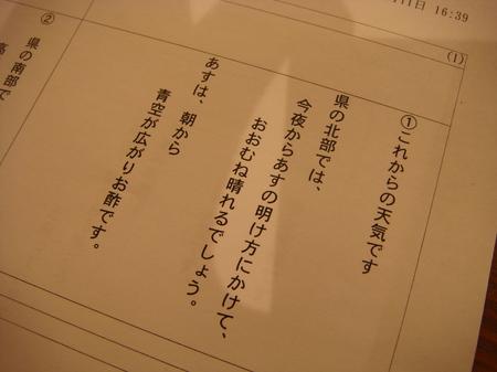10051158.JPG