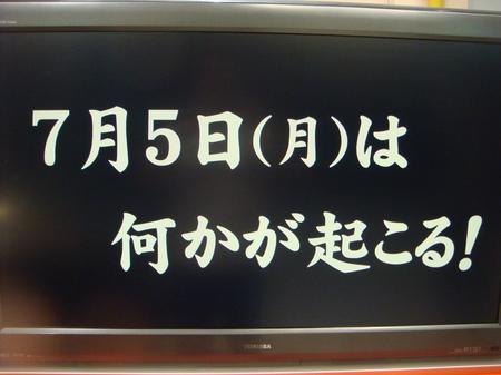 10070302.JPG