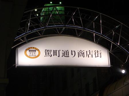 10090901.JPG