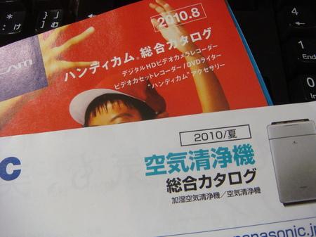 10093004.JPG