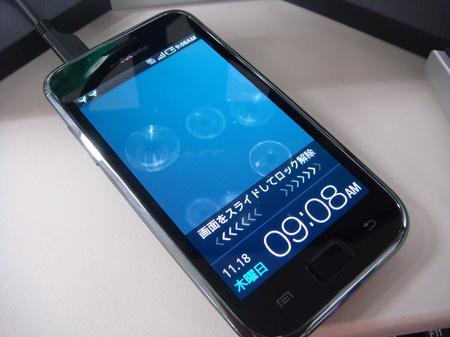 10111803.JPG