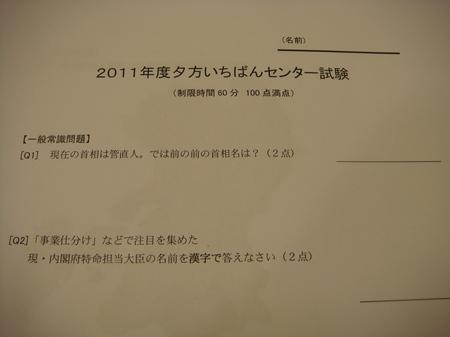 11012754.JPG