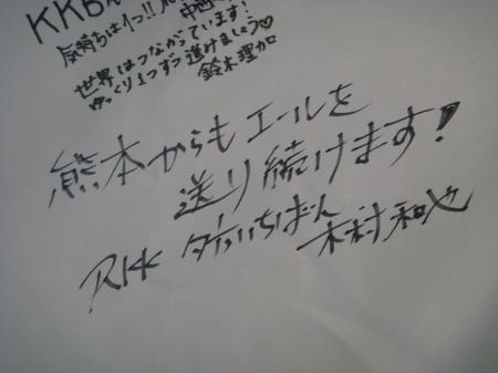 11060112.JPG