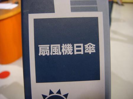 11080450.JPG
