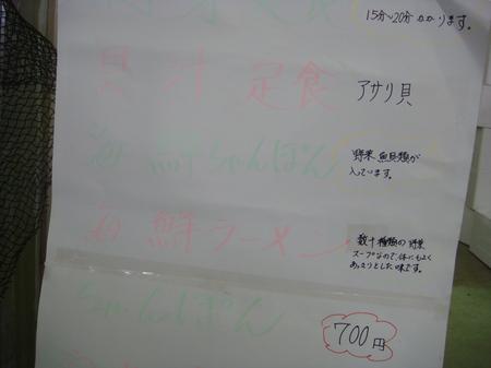 11100808.JPG
