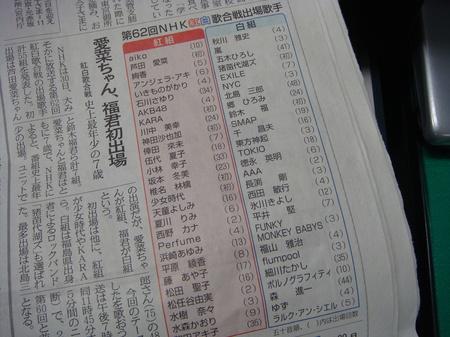 11120151.JPG