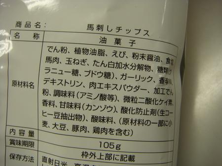 12011107.JPG