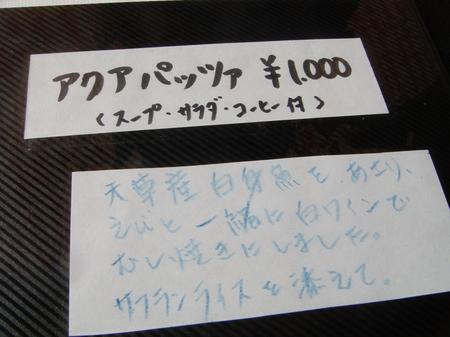 12021214.JPG