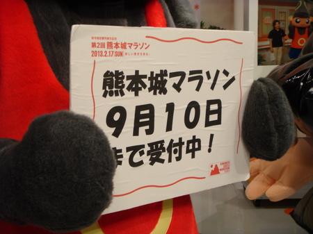 12090403.JPG