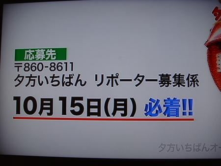 12101210.JPG