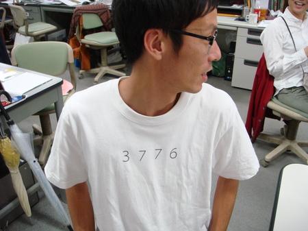 12101700.JPG
