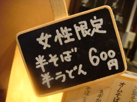 13060808.JPG