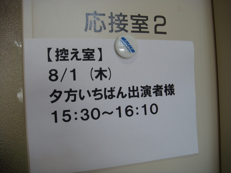 13080190.JPG