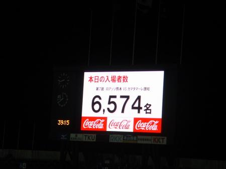 14041357.JPG