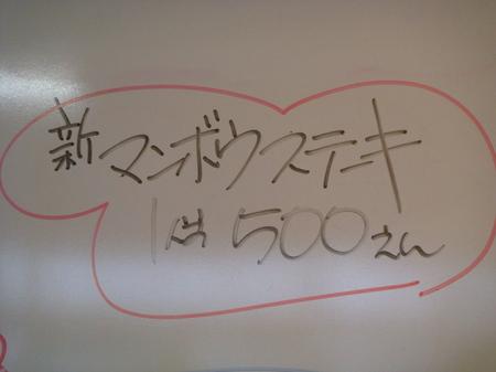 14080290.JPG