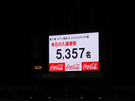 14081792.JPG