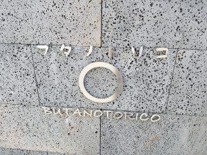 16091850