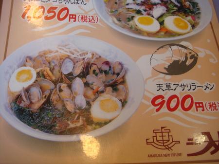 09080326.JPG