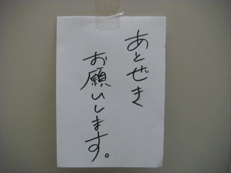 09082519.JPG