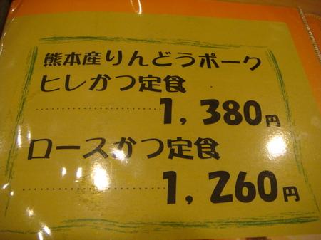 09092105.JPG