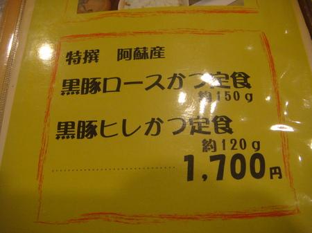09092109.JPG