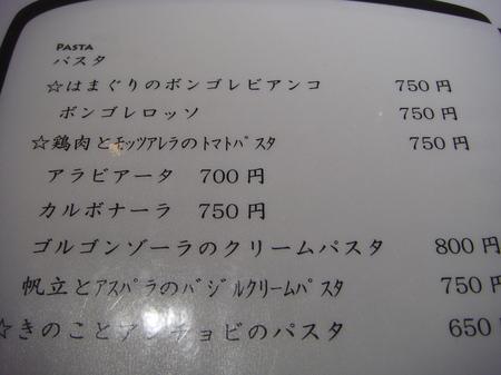 09102730.JPG