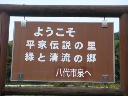 09113010.JPG