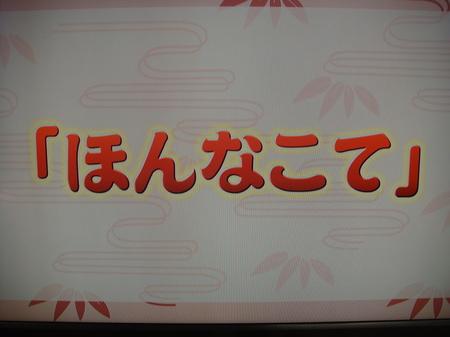 09121474.JPG