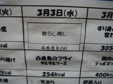 10030302.JPG