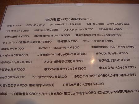 10032952.JPG