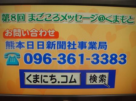 10041404.JPG