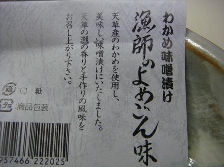10062018.JPG