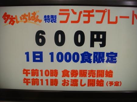 10090150.JPG