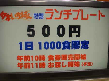10090151.JPG