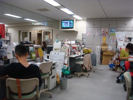 10091001.JPG