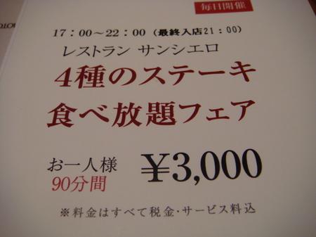 10091405.JPG