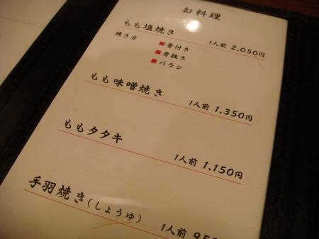 10092005.JPG